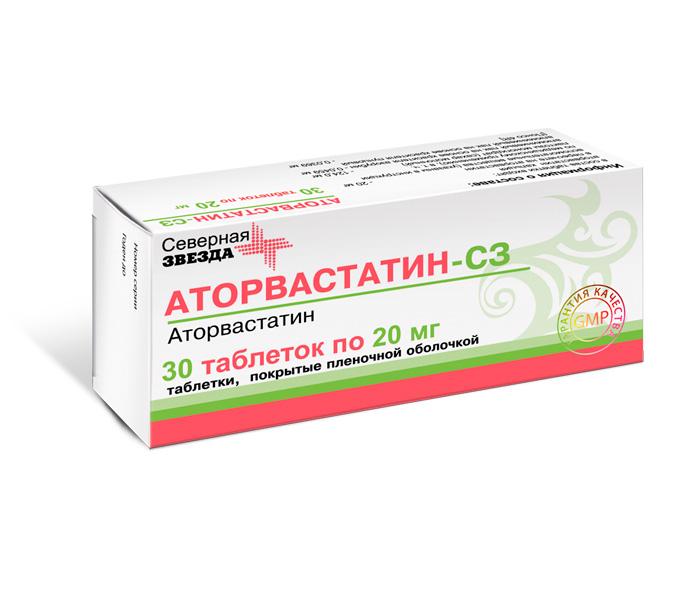 Фото препарата Аторвастатин-СЗ таблетки покрытые пленочной оболочкой 20 мг блистер