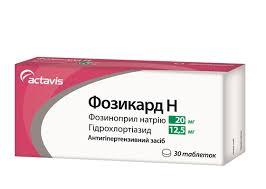 Фото препарата Фозикард Н таблетки 20мг+12,5мг блистер