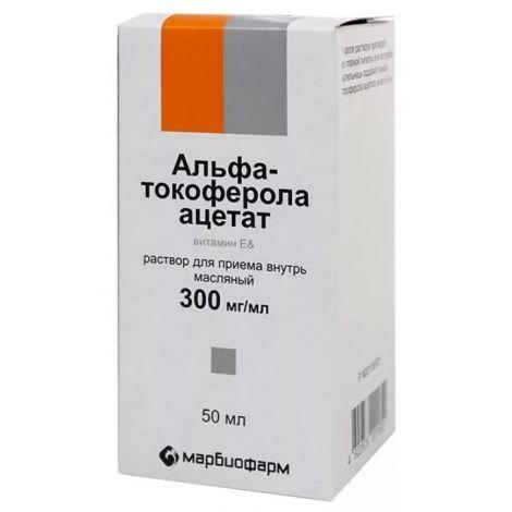 Фото препарата Альфа-токоферола ацетат (витамин Е) раствор для приема внутрь 300мг/мл флакон 50 мл