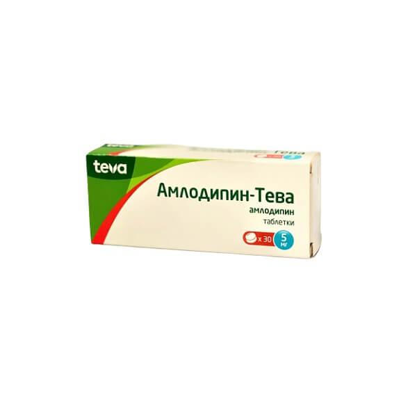 Фото препарата Амлодипин-Тева таблетки 5 мг блистер