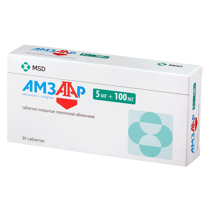 Фото препарата Амзаар таблетки покрытые пленочной оболочкой 5мг+100мг блистер