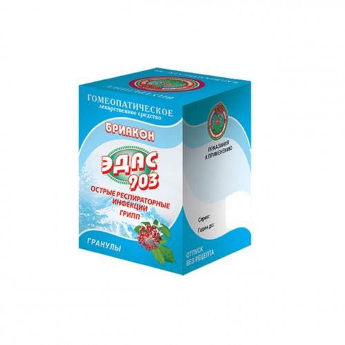 Фото препарата Бриакон Эдас-903 гранулы гомеопатические банка полимерная в пачке картонной 20 г