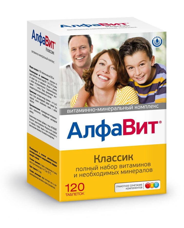 Фото препарата Алфавит Классик таблетки массой 0,54г (белого) 0,52г (голубого) и 0,5г (розового цвета)