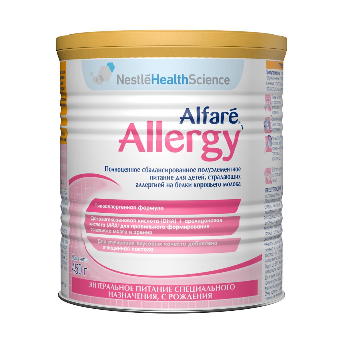 Фото препарата Алфаре Аллерджи питание для детей страдающих аллергией на белки коровьего молока 450г