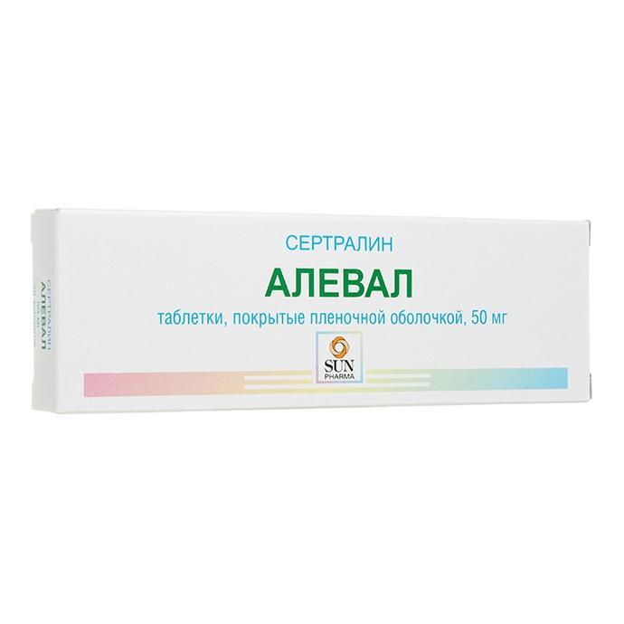 Фото препарата Алевал таблетки покрытые пленочной оболочкой 50 мг упаковка безъячейковая контурная