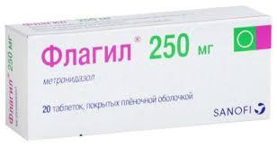 Фото препарата Флагил таблетки покрытые пленочной оболочкой 250 мг блистер