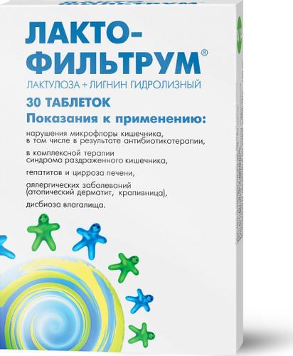 Фото препарата Лактофильтрум таблетки блистер