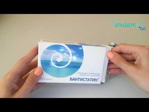 Бактистатин капсулы