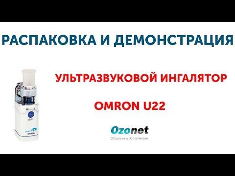 Адаптер к ингалятору ультразвуковому Omron NE-U22