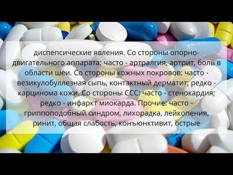 Азилект таблетки 1мг