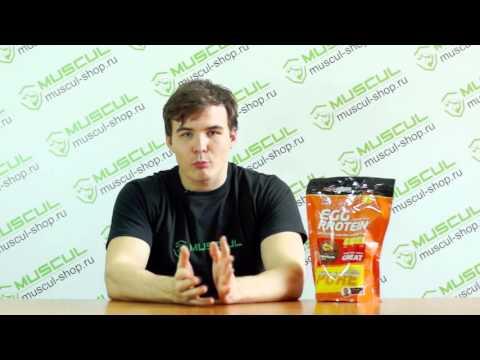 Айронмен яичный протеин порошок (шоколад) 500г