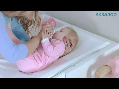 Аквалор беби спрей
