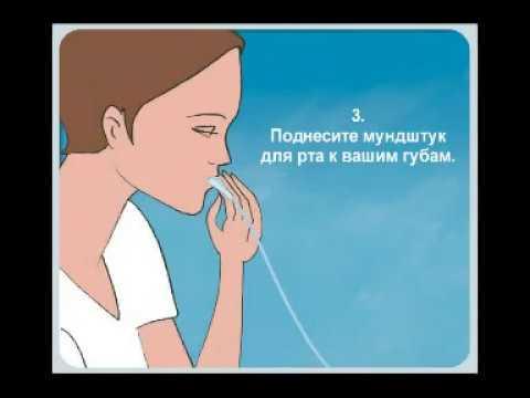 """Аспиратор назальный """"Отривин Бэби"""" с тремя сменными насадками"""