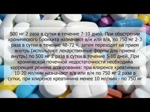 Аксетин 1,5г
