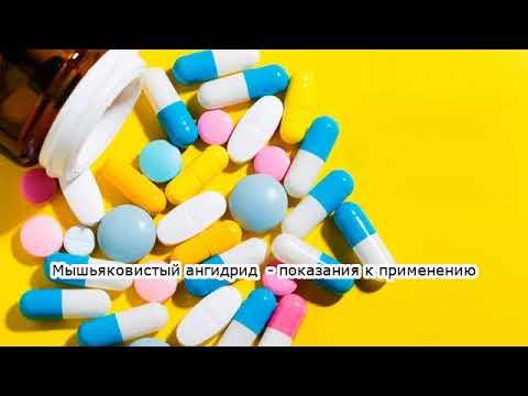 Мышьяковистый ангидрид субст 1г