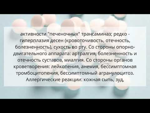 Фелодип таблетки