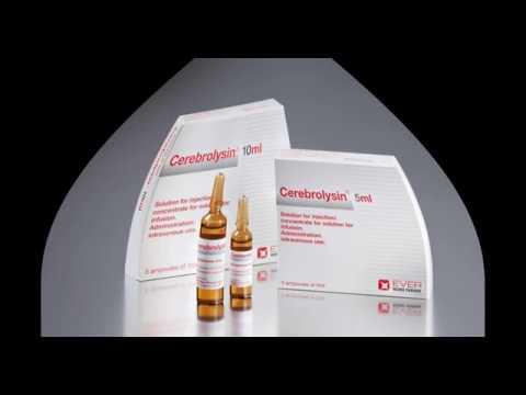 Церебролизин раствор для инъекций