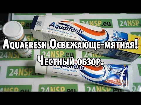 "Зубная паста ""Aquafresh"" Хай Дефинишн Уайт Морозная Мята 75мл"