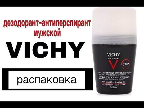 "Дезодорант-антиперспирант ""VICHY"" 48 ч спрей-аэрозоль против белых и желтых пятен 125мл"