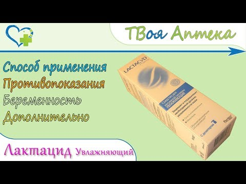 Лактацид Фарма салфетки для интимной гигиены с экстрактом тимьяна
